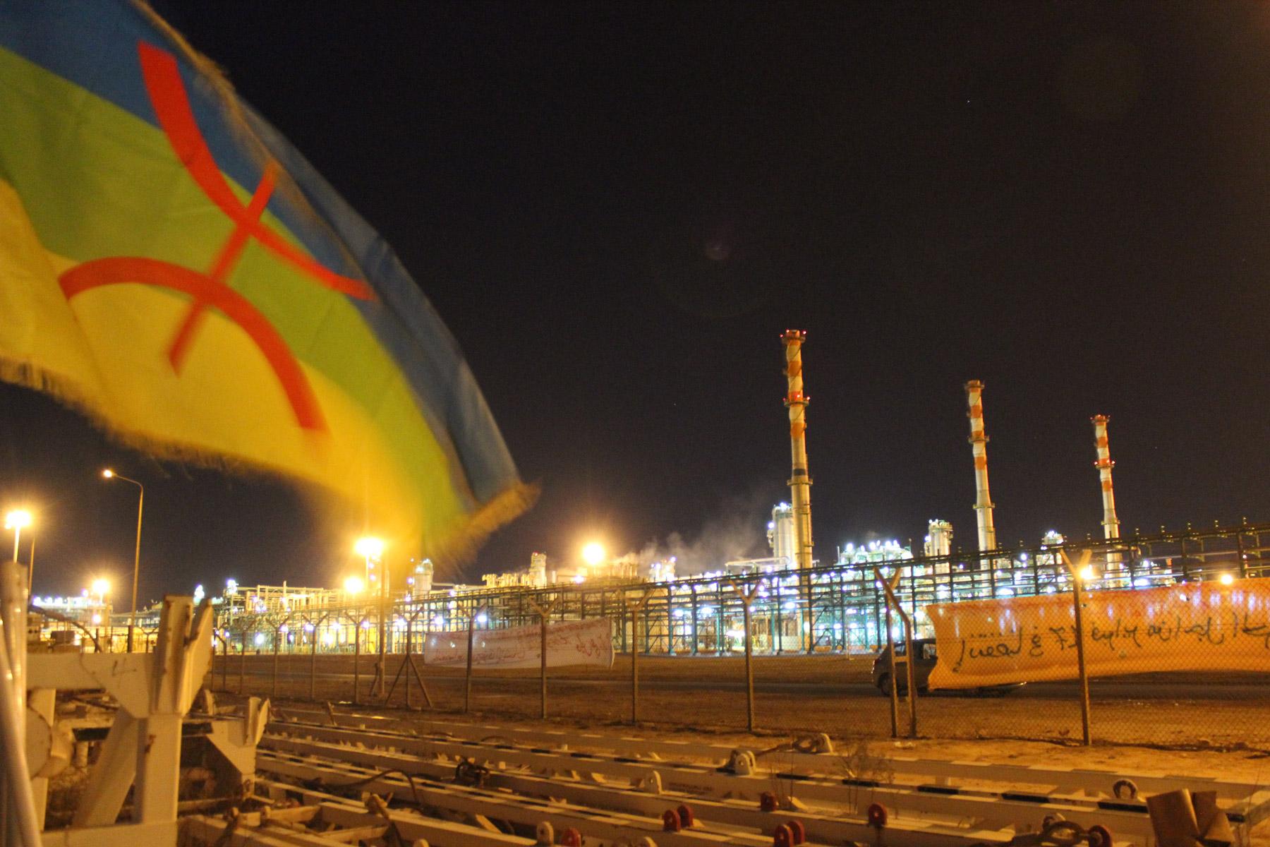 The refinery in Zawia.