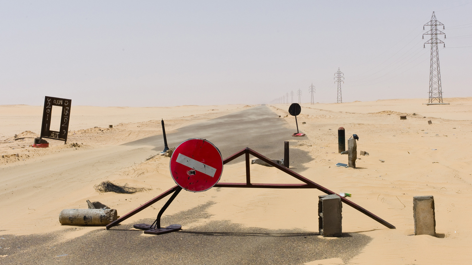 A checkpoint in the desert